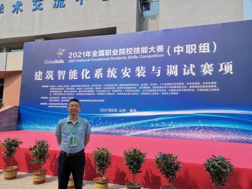 上海海事职业技术学院教师再次被遴选为国赛裁判